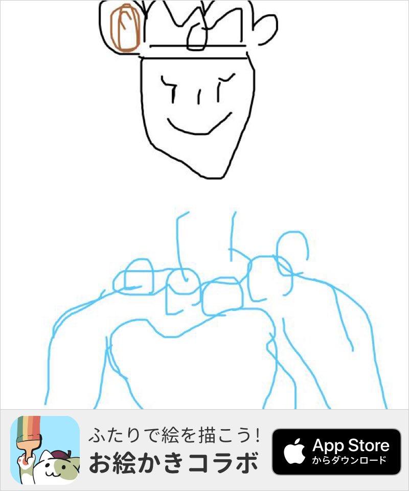 アプリで「シンデレラ」の絵を描いたよ! #お絵かきコラボ #私は体担当