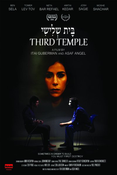 """Sometimes in order to build, you must first destroy."" THIRD TEMPLE by @itaiger32 & @ASAF_ANGEL! Trailer:  https:// myindieproductions.com/third-temple-2 014/   …  Stream:  https:// vimeo.com/ondemand/155000      #SupportIndieFilm @PromoteHorror @Horror_Share @ShareTheHorror @MrHorror @EMZTProductions @HorrorMovFreaks @theboldmom<br>http://pic.twitter.com/QjvXV7uCaQ"