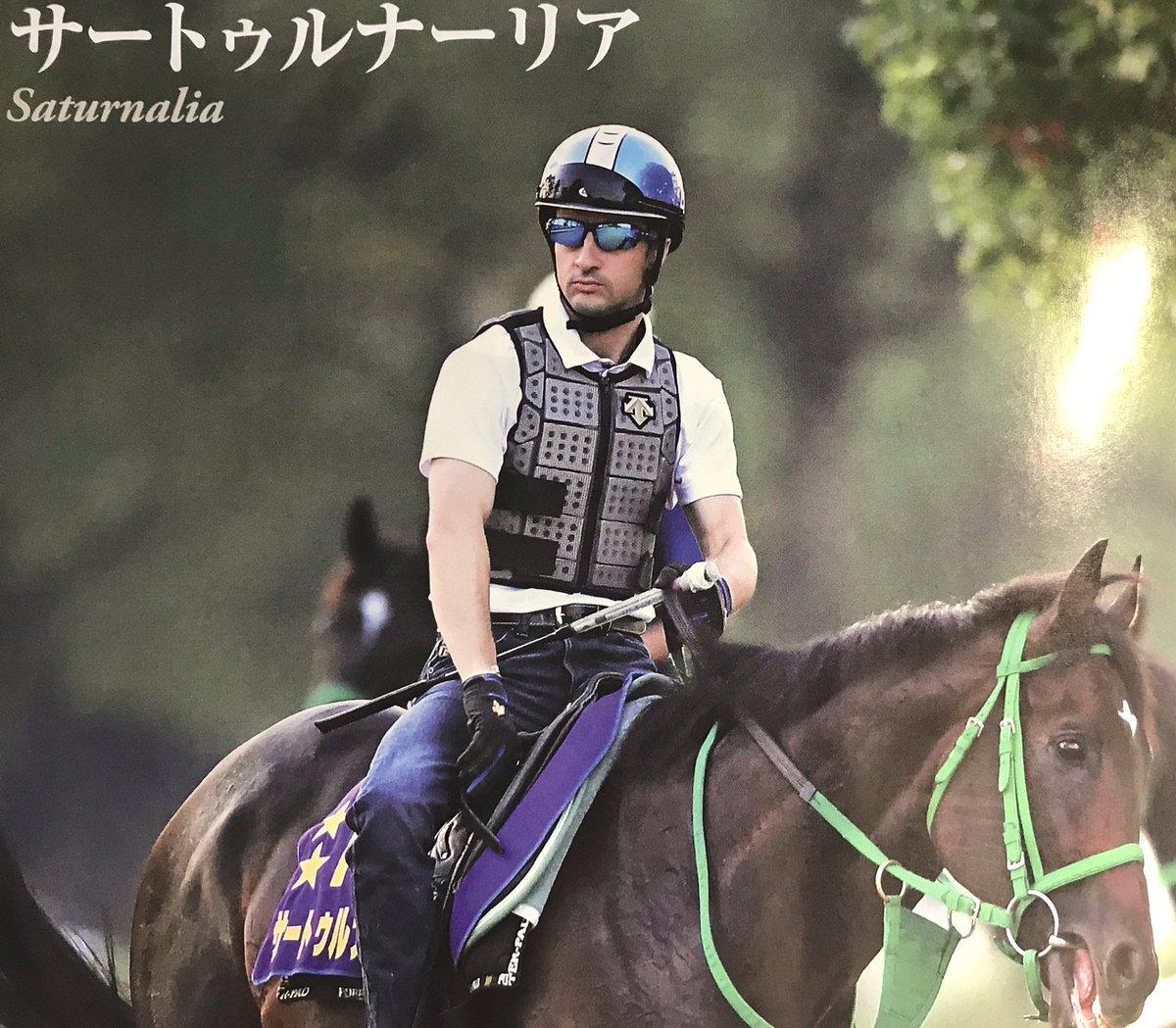 パッと見た瞬間は モデルさんが馬に乗っている と思いましたが、  ルメールなんですね(Gallop)  サートゥルナーリアだから  でも すっごくカッコよくないですかー 感動しました❗️  #神戸新聞杯 は、サートゥルナーリア軸で買います。