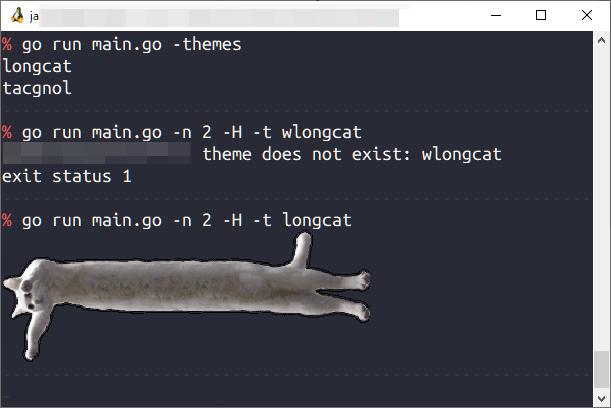 ・longcat のテーマ名指定をチェックするようにした・テーマの一覧オプション `-theme` を追加した#longcat #longcatdev