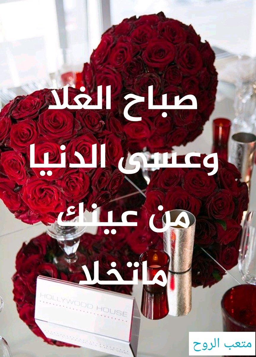 تفاصيل إمراه On Twitter صباحك سعاده وراحة بال