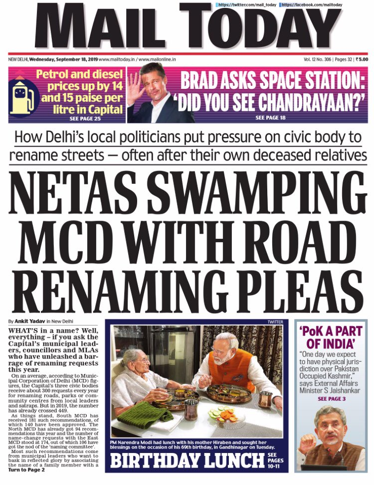 WHAT'S IN A NAME ?  Read How Delhi's Local Politicians Put Pressure on Civic body to Rename Streets After Their Relatives @mail_today