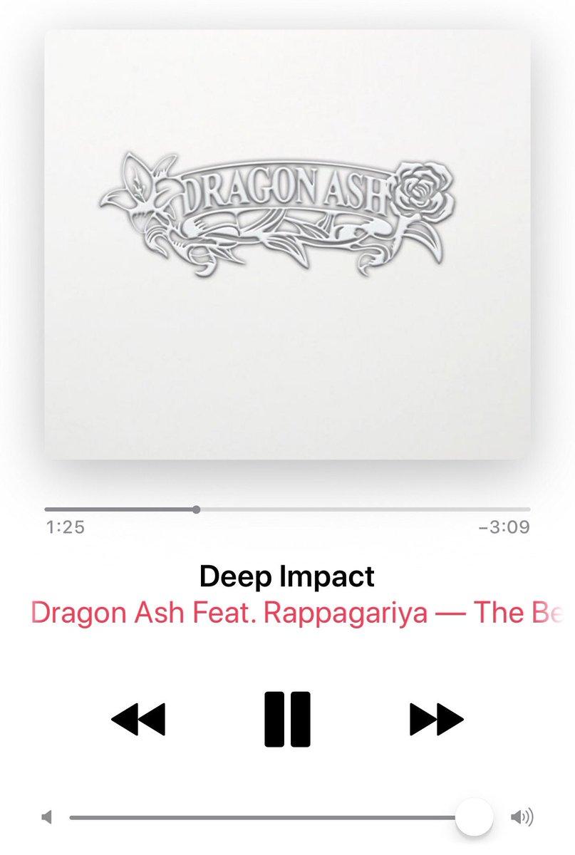 上司の意見のブレ方にディープインパクト‼️ガァァァ( ^ω^ )  #いい曲聴いて切り替えろ #DragonAsh