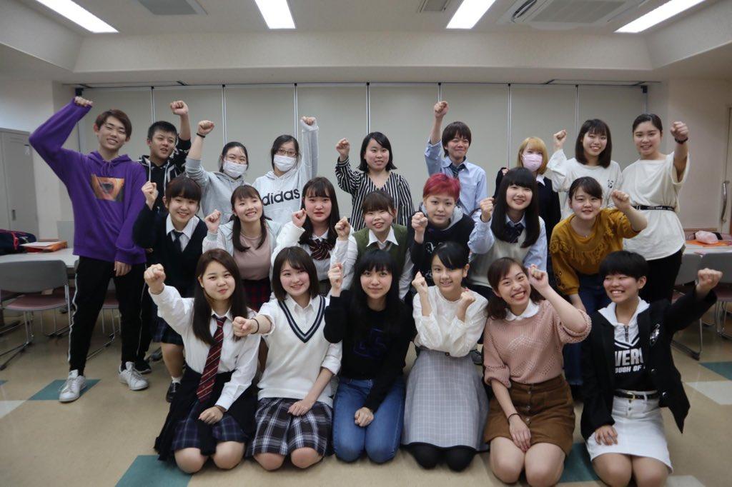 飛鳥 未来 高校 大阪