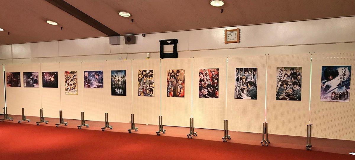 @m_hakuoki's photo on 薄桜鬼11周年