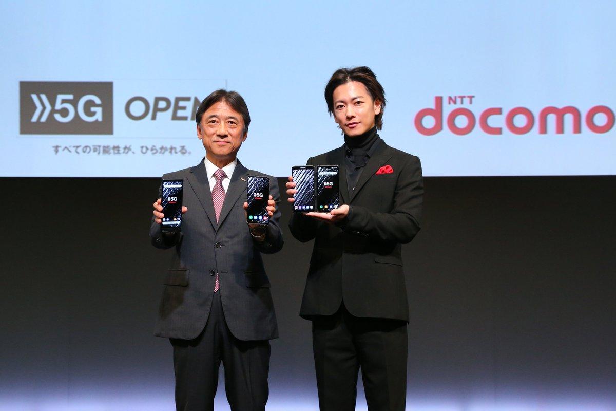 佐藤健さんがはじめて5Gを体験し、感動!NTTドコモ 5Gプレサービス発表会 『5G OPEN DAY』