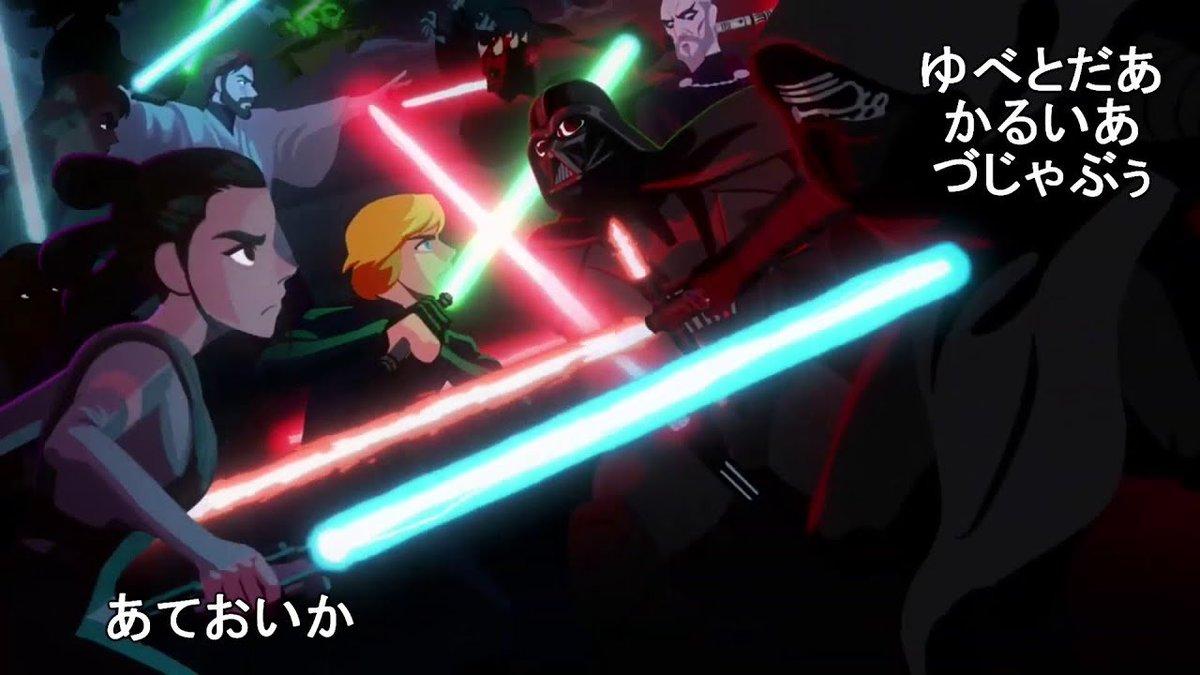 #StarWars x #AtaquealosTitanes: así sería el opening #anime de la saga galáctica