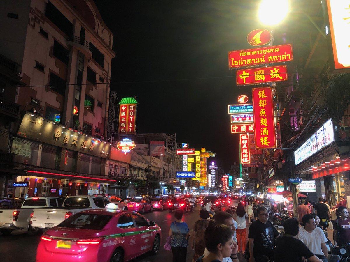 test ツイッターメディア - 秋分近いのに【夏の思い出】  バンコクのチャイナタウンで3軒の屋台をはしご とても美味しかった  とにかくすごい人出  お店の数も多く、不夜城という言葉がぴったりの、パワーに満ちた場所でした https://t.co/gIFiq73ezl