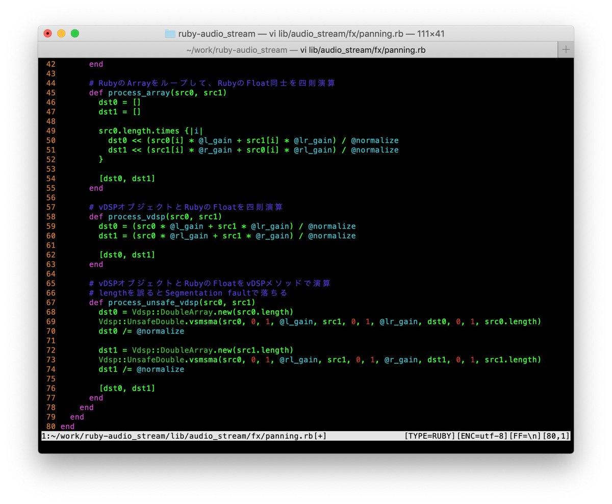 Rubyで高速配列計算ができるライブラリ作った。vDSPのただのラッパーだしMac専用だけど、信号処理するにはこれが最適解かと思われる。例えば大した処理じゃないのに重かったパンニング処理は、13倍くらいの速度が出るようになった🍞