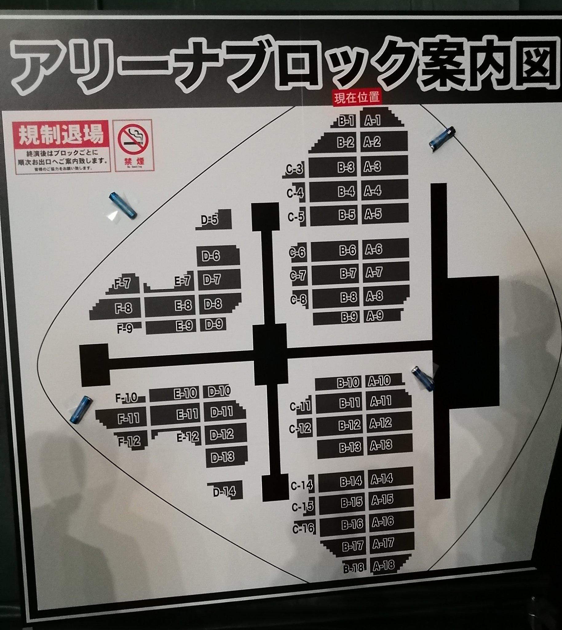 欅坂46 東京ドーム 座席表