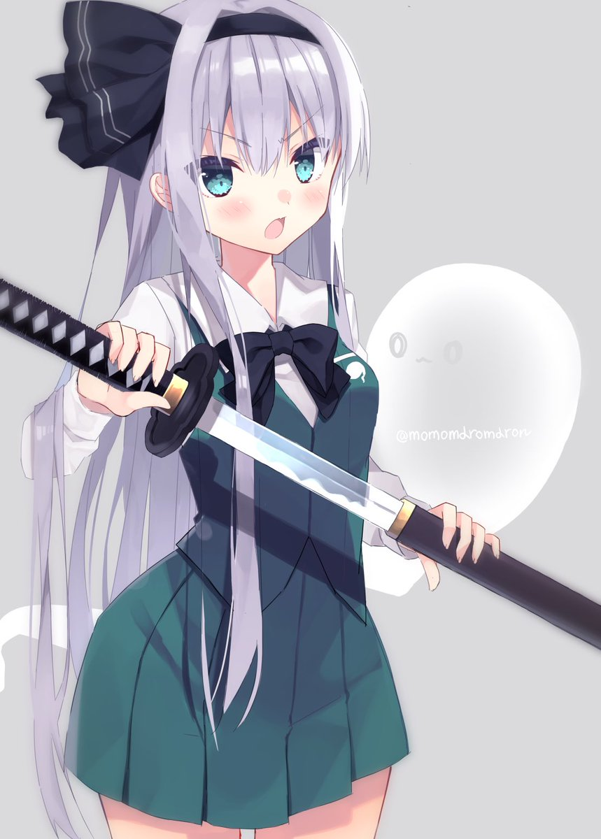 ロング妖夢ちゃん!