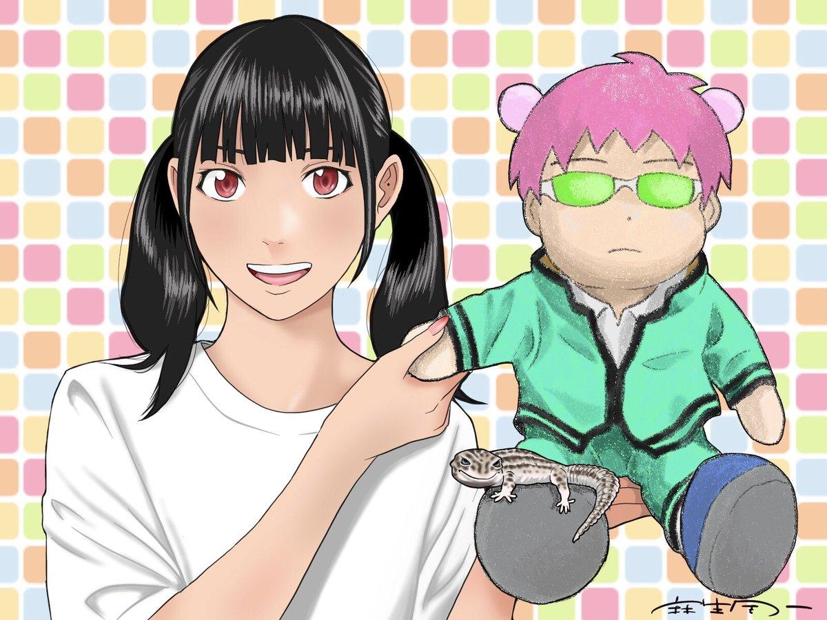 この度、でんぱ組.incの古川未鈴さんと結婚する事になりました。今後はより一層楽しい漫画が描けるように頑張っていきますのでこれからもよろしくお願いします( ´ ▽ ` )