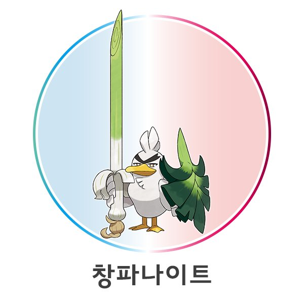 @DreameR_509's photo on 창파나이트
