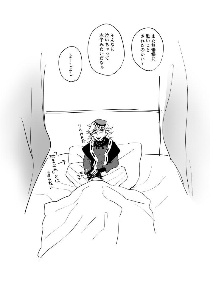 鬼舞炭経由の童炭 (童+炭でもいい)