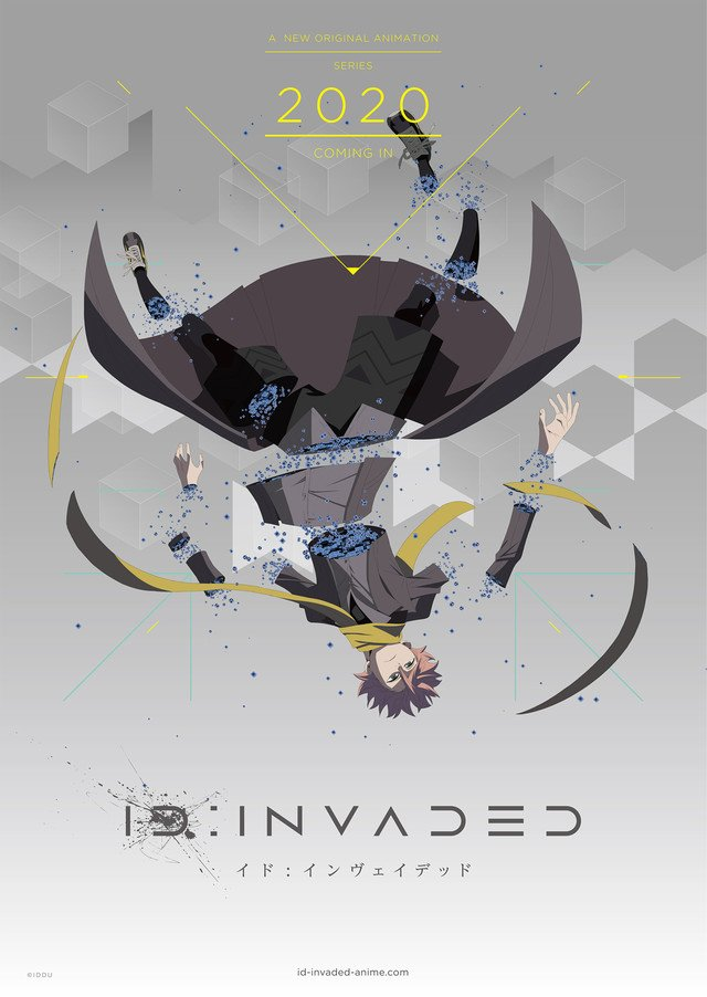 Souが新作アニメ「ID:INVADED」OPテーマを書き下ろし https://t.co/FEYPzMuWQm https://t.co/pcDPWo9TN9