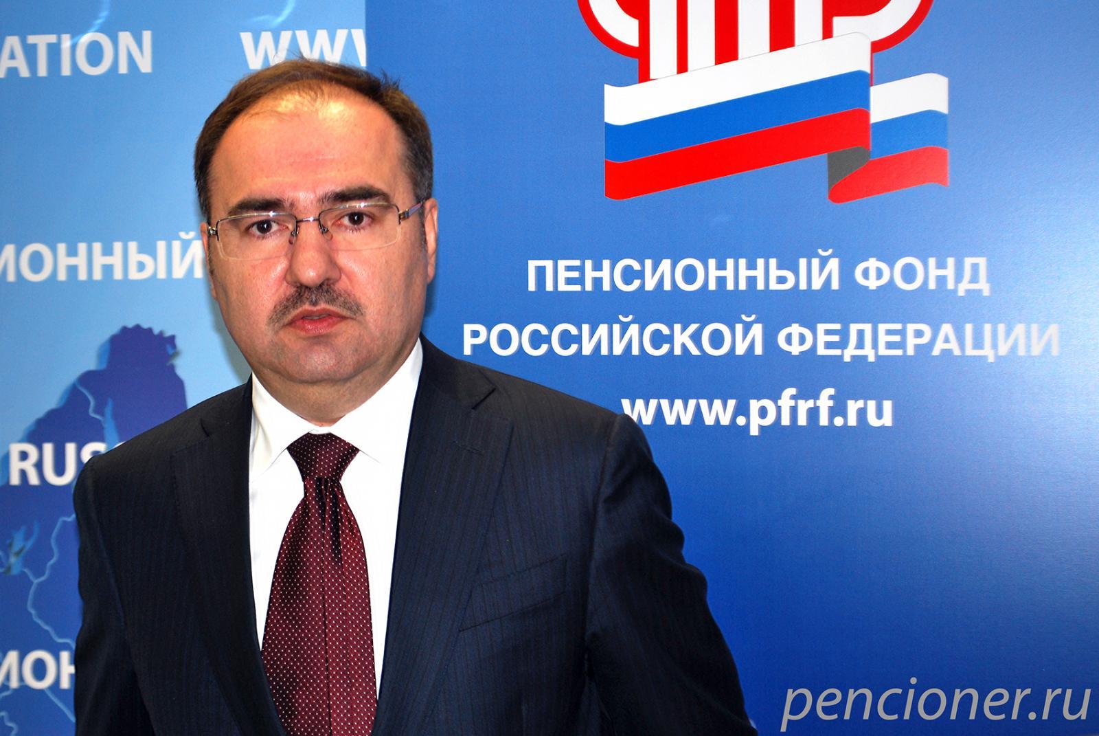 всей начальник пенсионного фонда россии фото минуты