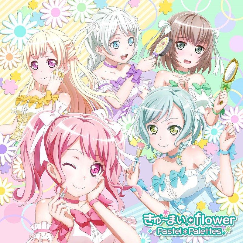 【音楽配信ランキング👑】Pastel*Palettes「きゅ~まい*flower」  ・iTunesアニメジャンル1位総合4位🎉✨  ・mora アルバム(まとめ買い)総合1位🎉✨  みなさま、応援ありがとうございます‼️#バンドリ #パスパレ