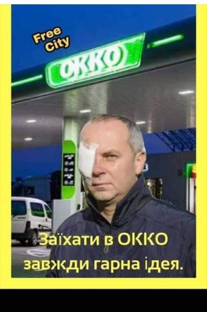 ДБР відкрило кримінальну справу про незаконний збір інформації в інтересах Портнова, - адвокат Головань - Цензор.НЕТ 9474