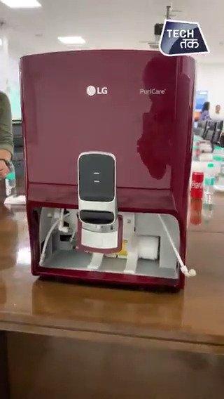 LG का ये नया वाटर प्यूरीफायर आपके कितने काम का है, जानिए इस वीडियो में #TechTak