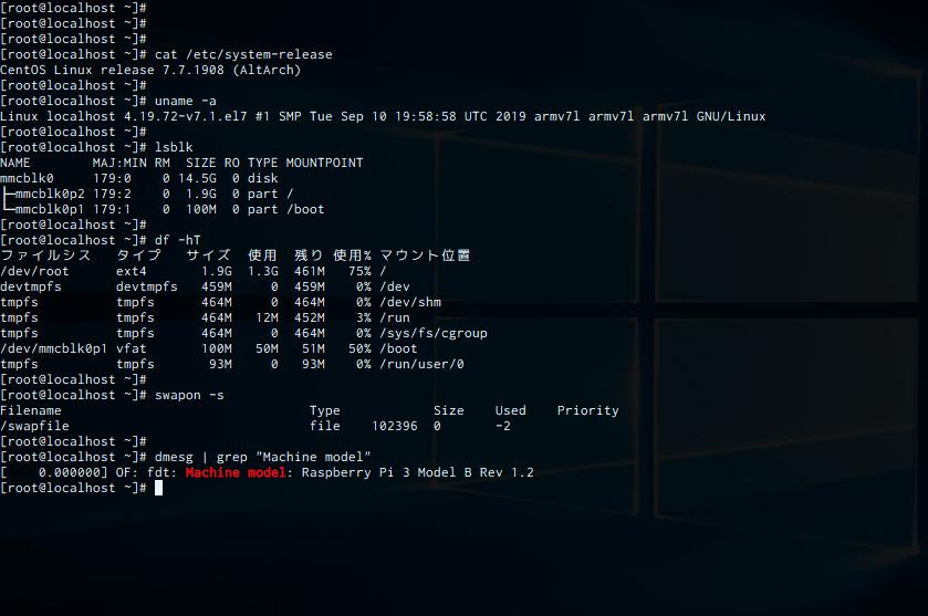 このスクリプトで Raspberry Pi 3B / 3B+ 用 CentOS Userland 7 1908 のカスタムイメージを作成して、とりあえず Raspberry Pi 3B で動作することを確認(確認したとは言っていない