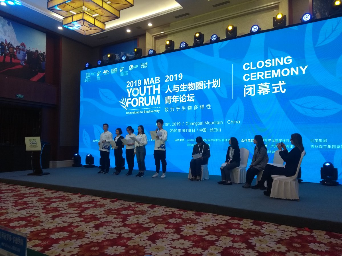 The final declaration has been presented, a big round of applause to the participants for all their hard work!🤗🤗 We will share the declaration in the coming days on our website. #MABYouth #UNESCO #UNESCOMAB #Changbaishan #BiosphereReserve #BiodiversityNeedsYouTH