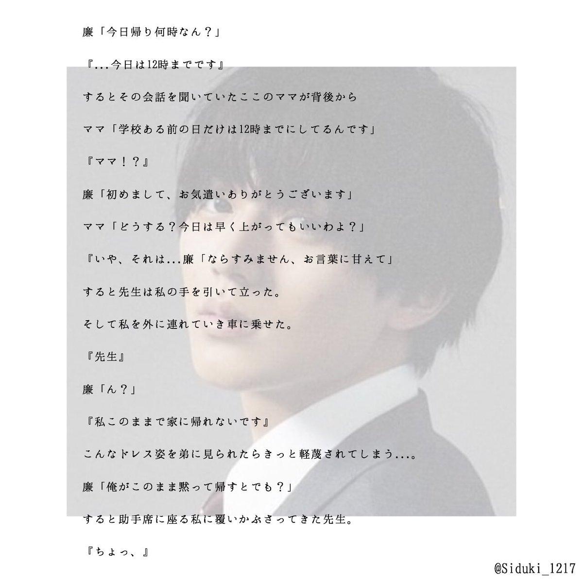 小説 ゾム 特別 zmさん総受けの吸血鬼パロ