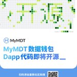 Image for the Tweet beginning: MyMDT Data Wallet will start