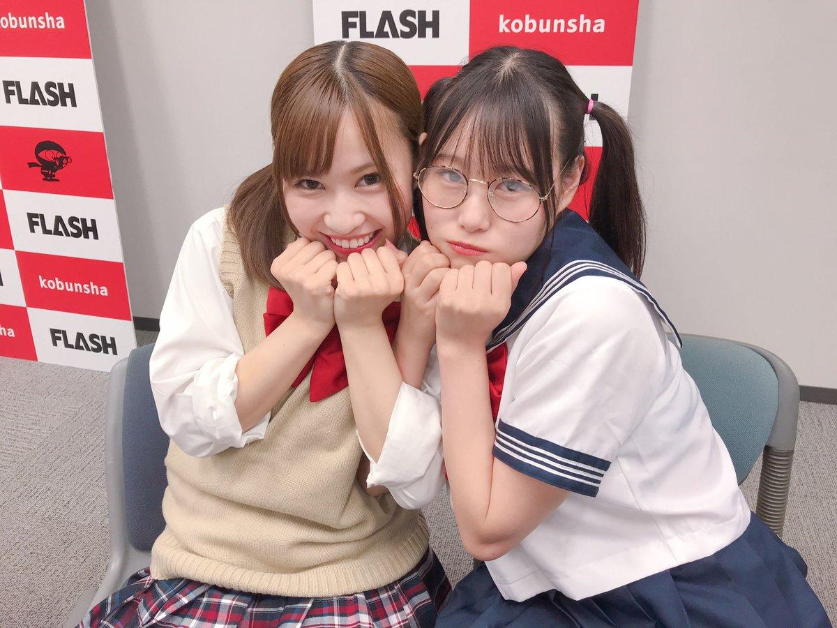 \#ミスFLASH2020/こちらは東坂みゆちゃん、白宮奈々ちゃん!このあと20時30分から生配信! PC   アプリ