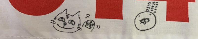 ゼッケンに落書きしていいっていうので、ねこ描いてみたฅ•ω•ฅニャニャーン✧隣のぼのぼのはお友達が描いてくれたらしいです。運動会は青春だ!☆°。⋆⸜(* ॑꒳ ॑* )⸝