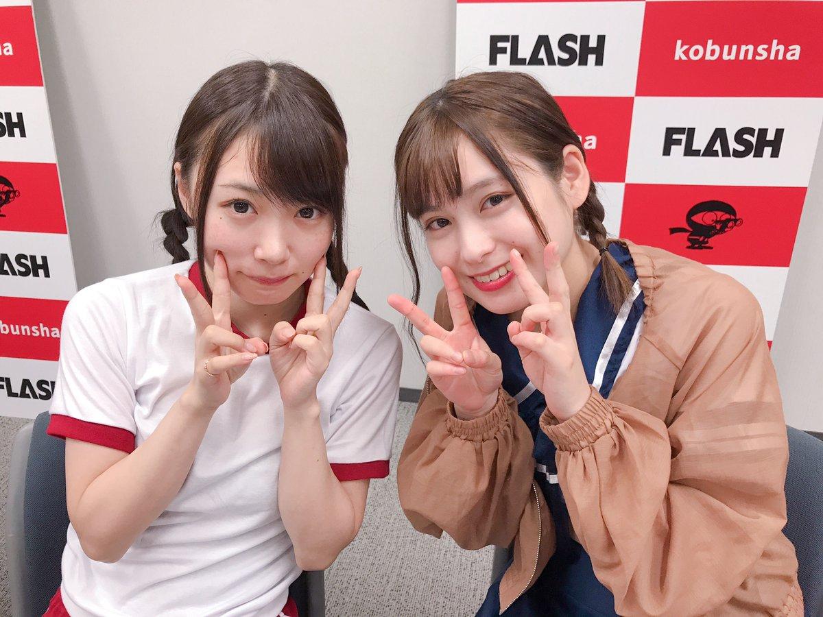 \#ミスFLASH2020/こちらは崎川みずきちゃん、ヲヲタリンリンちゃん!このあと20時30分から生配信! PC   アプリ
