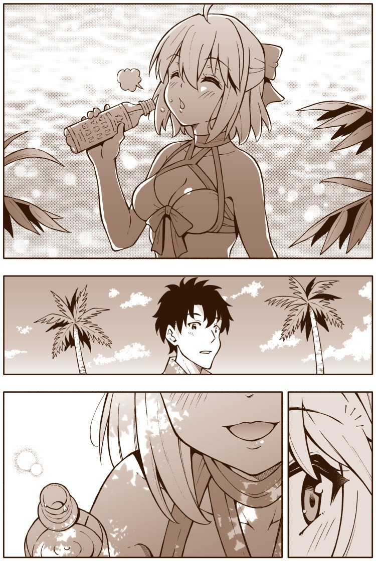 FGO漫画「一口飲みますか?」水着沖田さん…誘ってる…っ