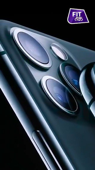 I-Phone Trypophobia- What is it and why is everyone talking about it? Here are the details#TechTak