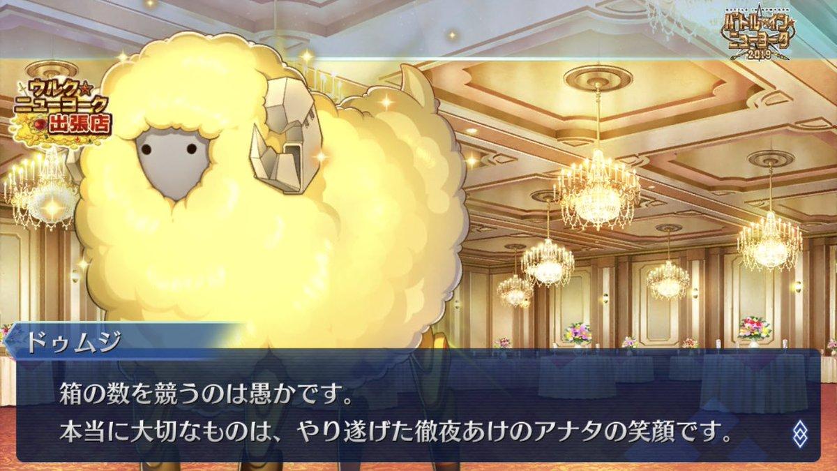 ドゥムジを演じる声優さんは神尾晋一郎さんとのことです