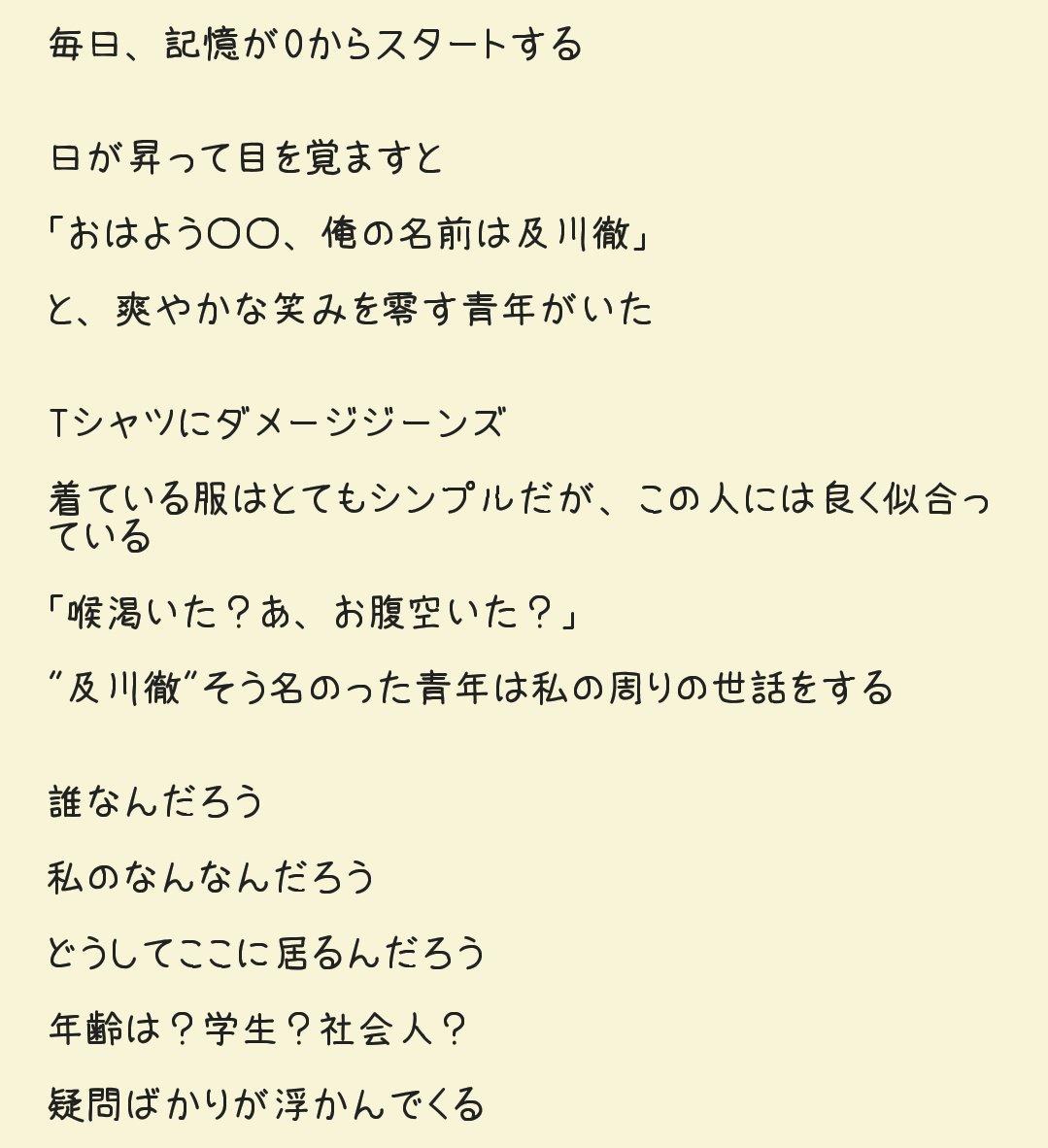 短 編集 ハイキュー