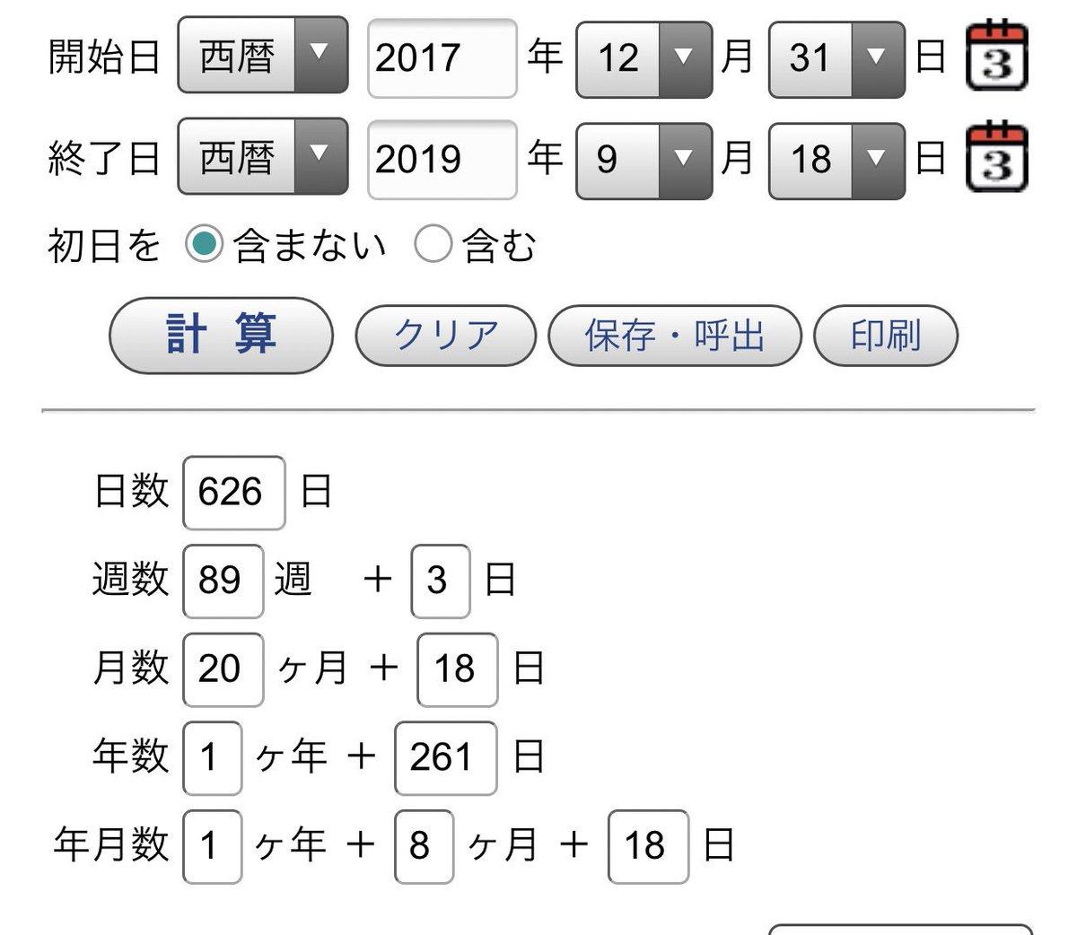 平手友梨奈さんセンターの不協和音を公の場で披露するのは629日振りです。本当に、本当にお疲れ様でした。