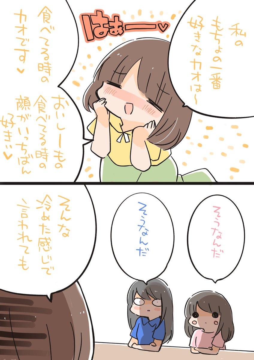 昨日のトラハモ激しく同意だよナンちゃん…(*>△<)