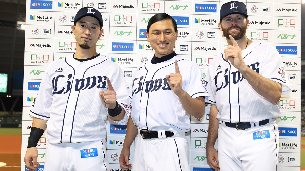 @lions_official's photo on #seibulions