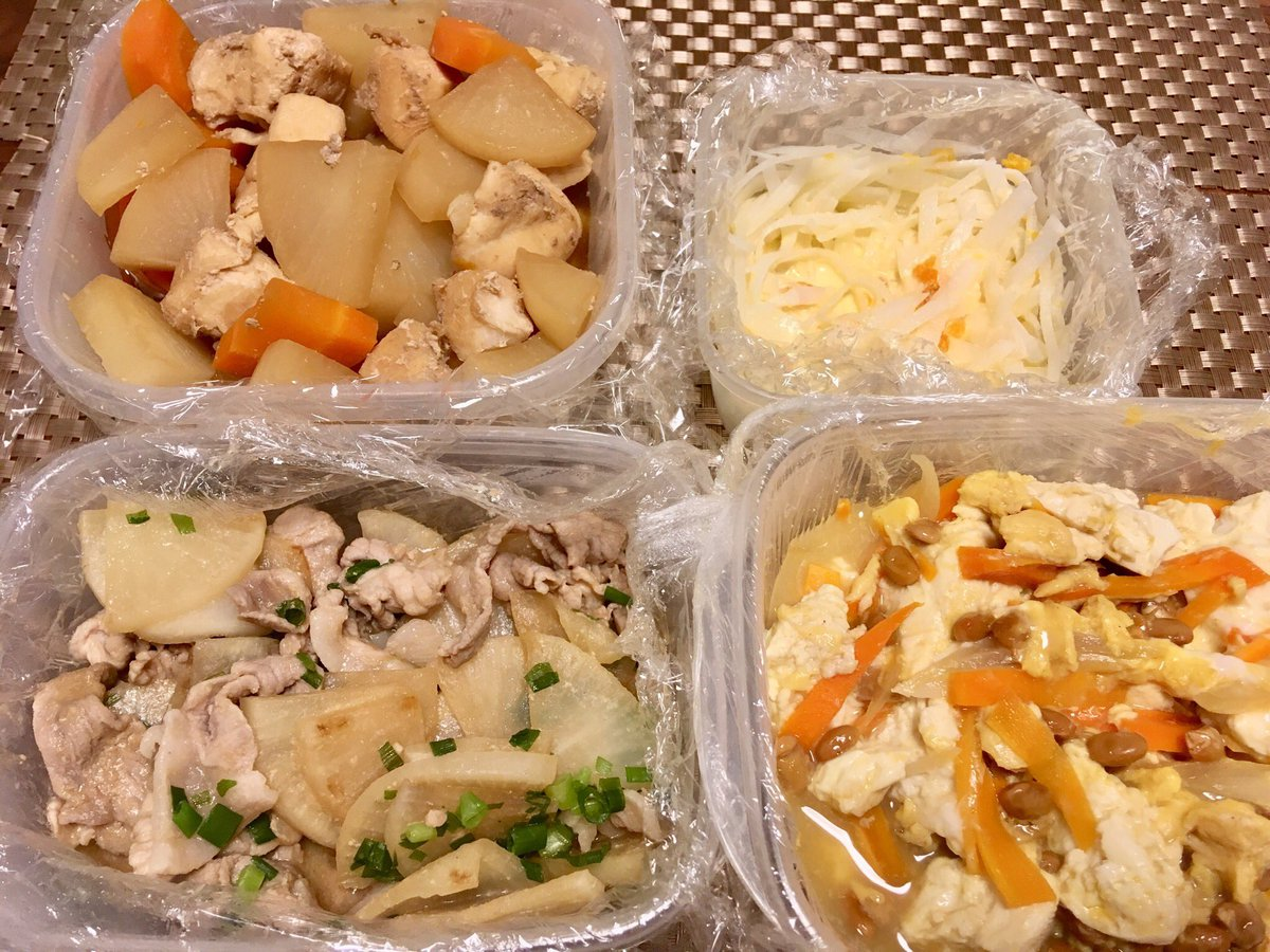 胸肉と大根煮からすみ大根マヨサラダ豚肉大根スタミナみそ炒め豆腐と納豆卵今日は夕飯がいらない日なので明日のお弁当用にゃ!