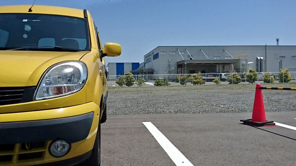 test ツイッターメディア - @onga9_296 @maxellJP @tsubohachi8 サリールちゃんお世話係のホモサピ・上司は生粋のルノーっ子( ´∀` )サリな〜。 免許取ってから初のクルマがカングー(MT5速)でその後はメガーヌ2(MT5速)に乗り換え。 何故か一瞬ムルティプラに乗ったものの今はメガーヌ2(MT6速)に回帰。 写真のカングー(MT5速)は昨年社用車に採用の( ・́∀・̀ )サリよw https://t.co/kgPV0fH2l7