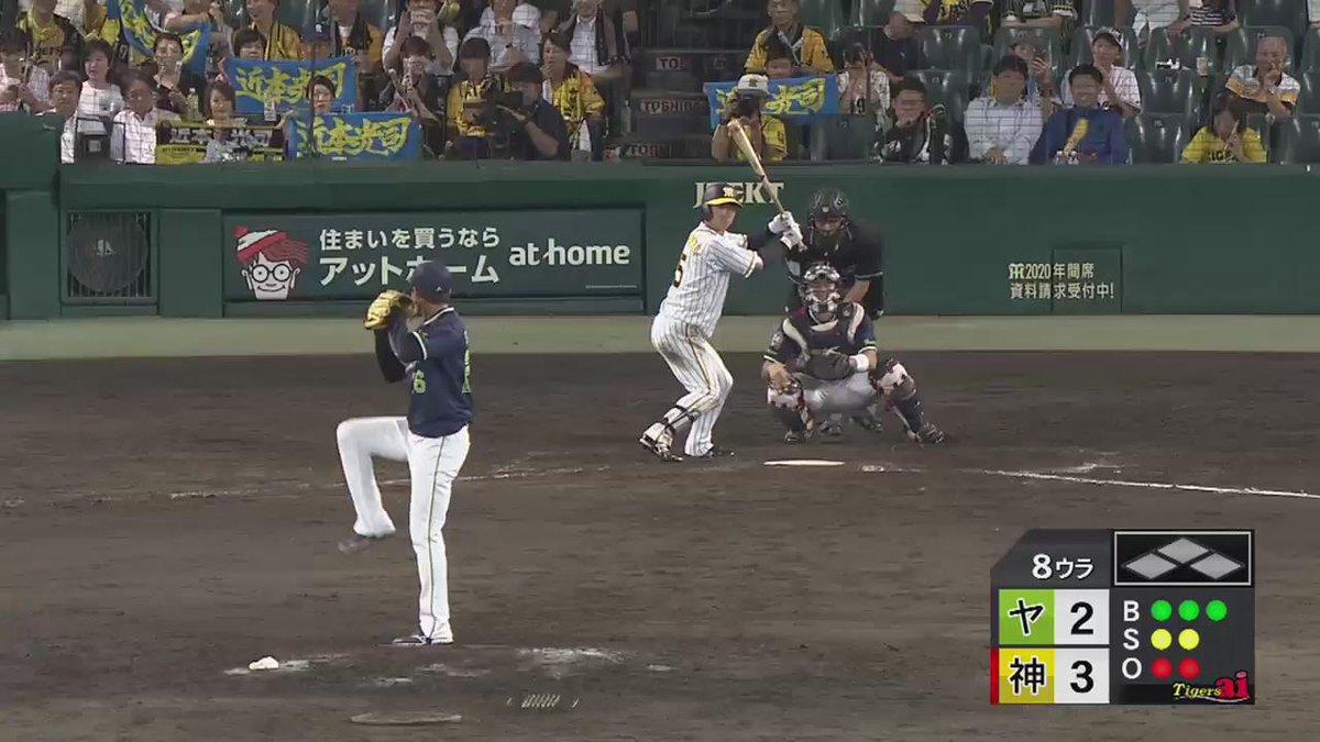 祝!153安打!歴史的ルーキーだ! #hanshin #虎テレ #阪神タイガース