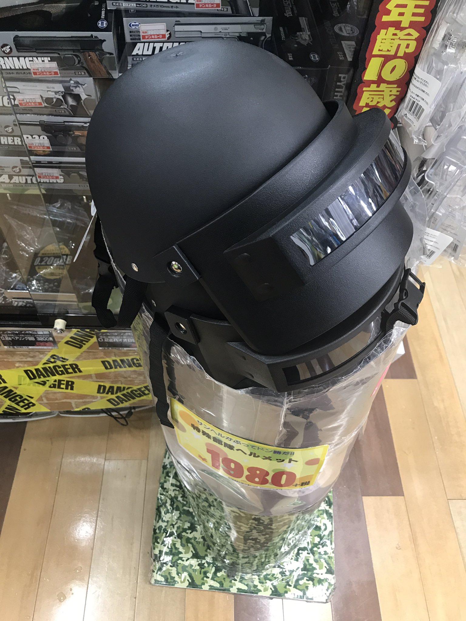 タ チャンカ ヘルメット