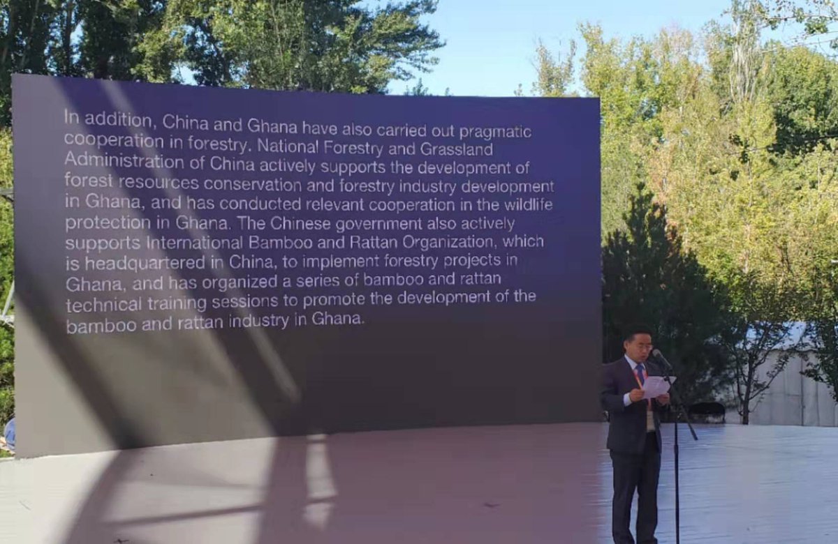 It's 🇬🇭#Ghana National Day at the 2019 #BeijingExpo!  Mr Wang Chunfeng gave a speech at the celebrations, shouting out to #INBAR for our work facilitating #SouthSouth development between Member States. We hope to keep up the good work! #ThinkBamboo #ThinkRattan  🇨🇳🇬🇭