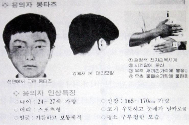 RT @allkpopBuzz: Police identify the infamous 1980s Hwaseong serial killer https://t.co/zzpoCpf6Sy https://t.co/lToF0dyWpA