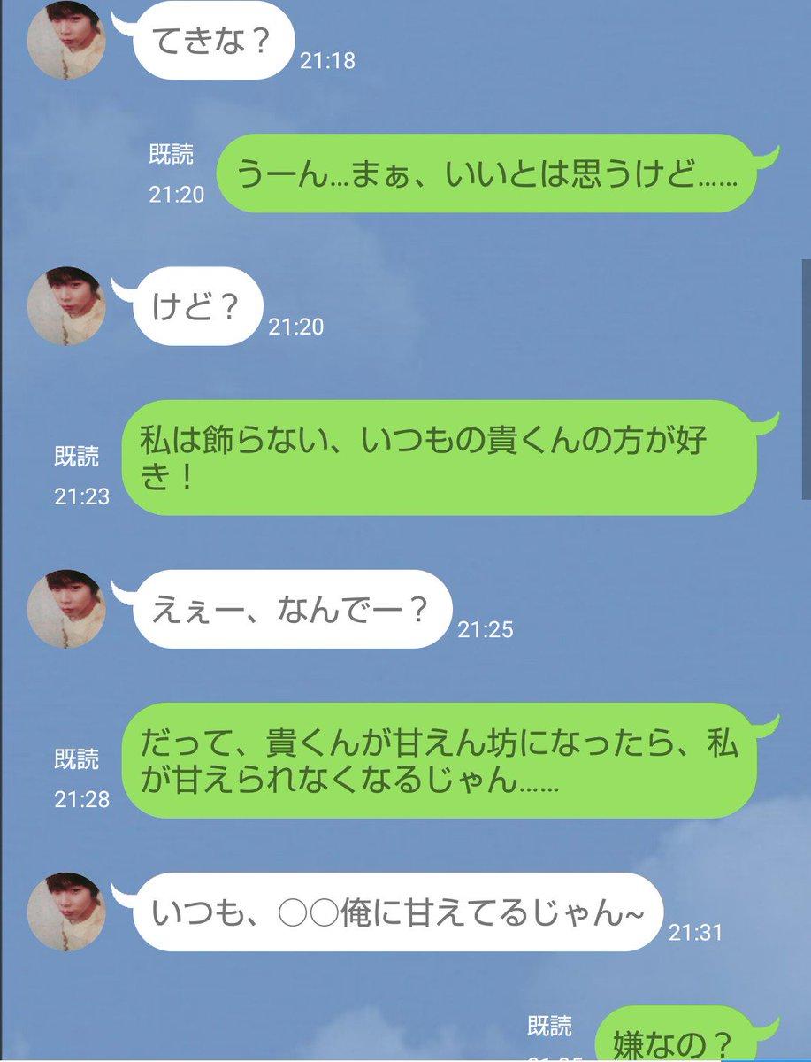 増田 彼女