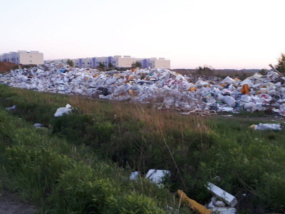 мусорная свалка в туле пирамида показать фото люблю итальянскую