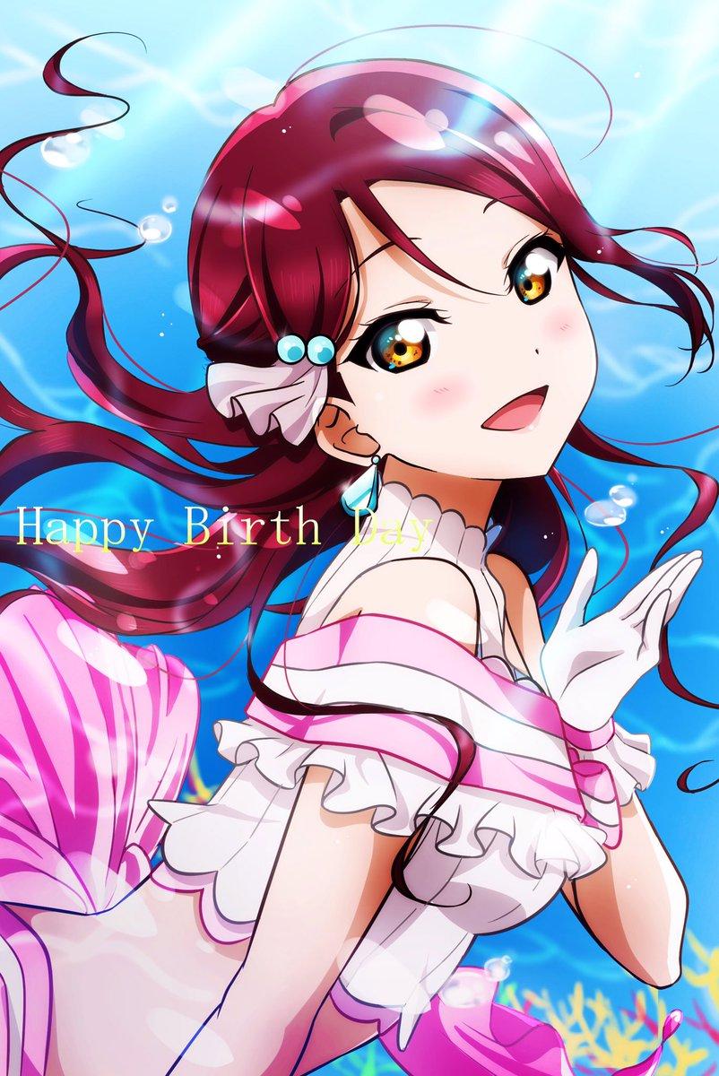 りこちゃんお誕生日おめでとう🌸🥪#桜内梨子誕生祭2019
