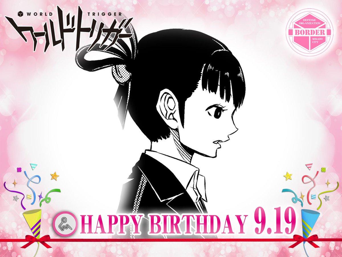 9月19日は「おおかみ座」の18歳、加賀美倫隊員の誕生日!!今日はキャラメルスイーツをたっぷり用意して、誕生日パーティーを催さないとですね!!#ワールドトリガー#加賀美隊員お誕生日おめでとう