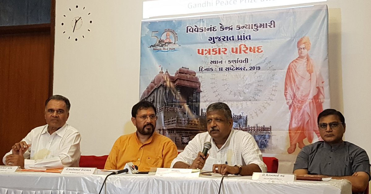 Vivekananda Kendra kicks off nationwide mass contact programme to mark 50 years of Vivekananda Rock Memorial
