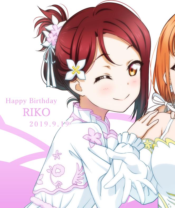 間に合った!🌸#桜内梨子誕生祭2019