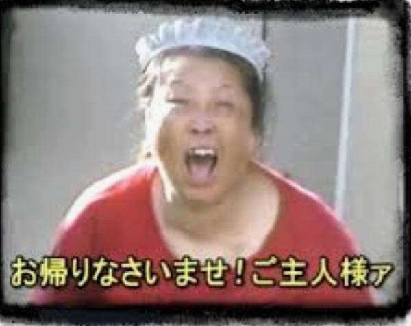 騒音 おばさん 現在 2019 【衝撃】騒音おばさんの現在!驚愕の進化を遂げていた!!(画像あり...